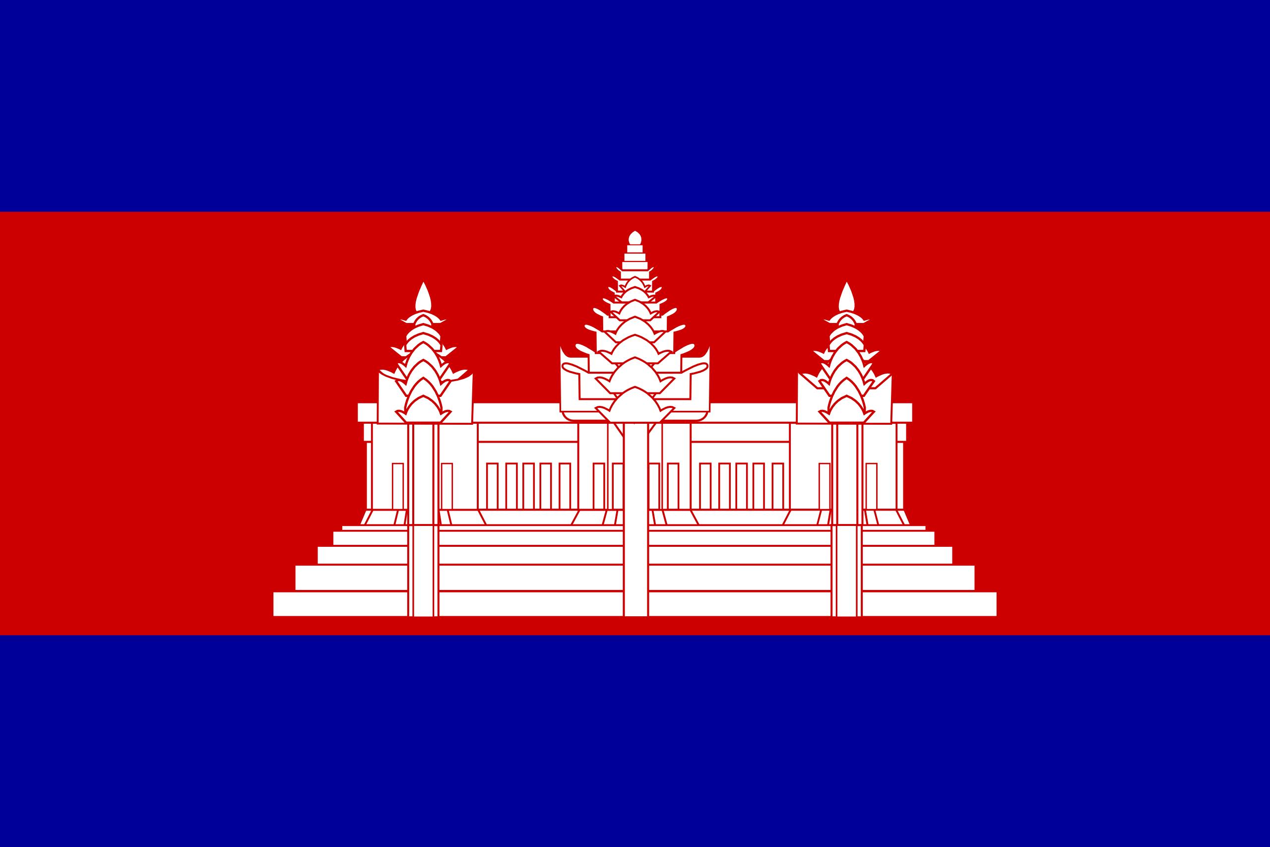 Flag Cambodge